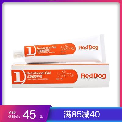 【保质期到2021.10月】RedDog红狗猫咪营养膏微量元素钙片狗营养膏 猫狗通用 120g