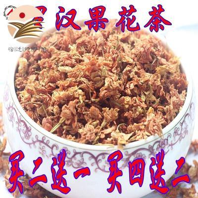 廣西桂林精選羅漢果花 羅漢果花茶特級干花 益壽茶 500g