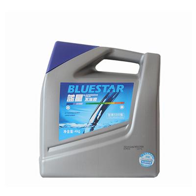 藍星不凍液藍色汽車防凍液水箱寶-30度發動機冷卻液4KG
