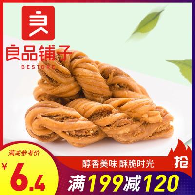 良品铺子 香酥麻花 160gx1袋装 芝麻甜味 传统糕点点心早餐零食 休闲食品