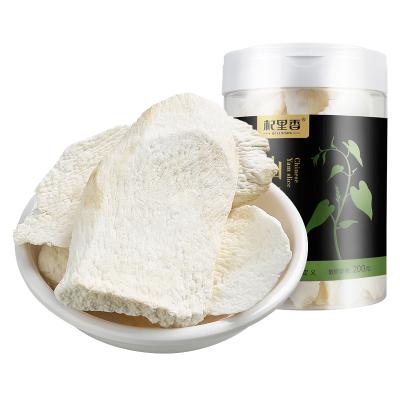 杞里香(QiLiXiang) 山藥片200g/罐裝 懷山藥 傳統滋補品