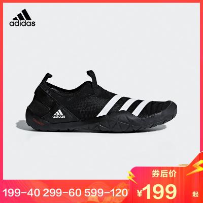 adidas阿迪達斯男鞋春季新款沙灘鞋戶外鞋運動涉水鞋溯溪鞋M29553