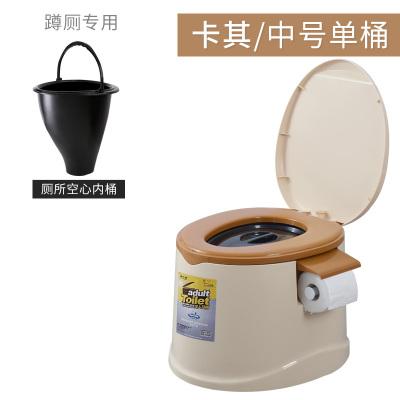 移動馬桶孕婦坐便器CIAA家用便攜式痰盂家用成年人老人尿桶尿盆坐便椅 中號卡其單桶廁所用精選好貨