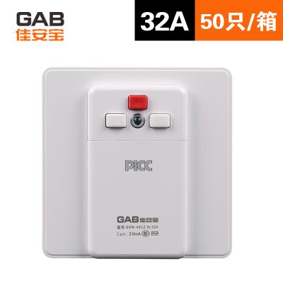 佳安寶智能漏電保護插座GNR-40LZ 32A 智能節能待機 柜機空調專用 整箱發貨 50只/箱