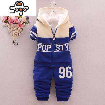 儿童女宝宝秋冬装套装小童0男童加绒加厚2两件套4婴儿1-3岁韩版潮_1