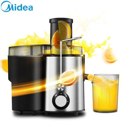 美的(Midea) MJ-WJE2802D家用榨汁機大口徑果汁機 2檔多功能 鮮榨水果機450ML