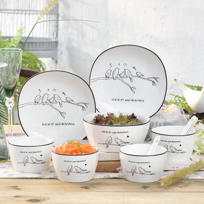 cdok陶瓷碗碟套裝家用碗盤餐具套裝韓式碗勺陶瓷碗具碗筷米飯碗菜盤子
