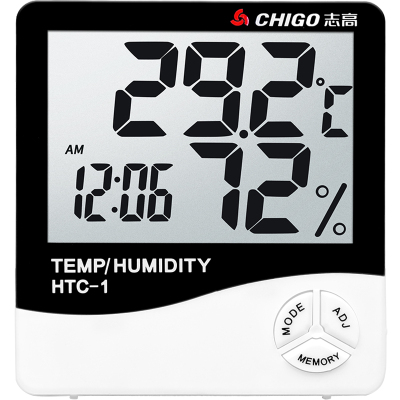 志高(CHIGO)精準溫濕度計室內家用高精度干濕嬰兒溫壁掛式電子溫度計 【基礎版】無背光/帶日期顯示