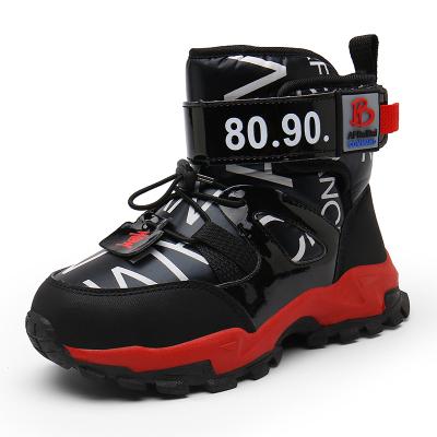伊布朵朵新款韓版時尚兒童中筒雪地靴皮毛一體防水防滑軟底女童短靴