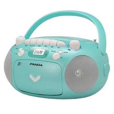 熊猫(PANDA) CD-209 便携式CD复读机播放机 磁带录音机收录机磁带U盘相互转录机无内存 蓝色
