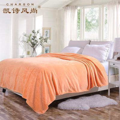 凯诗风尚(CHARSON) 夏毯毯子 毛毯毛巾被床单 空调毯 法兰绒毯办公室午睡毯子夏凉盖毯 150*200cm 1.5*2.0m 桔黄色