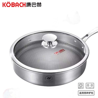 德國康巴赫蜂窩煎鍋304不銹鋼平底鍋煎鍋26cm平底鍋牛排煎蛋鍋電磁爐燃氣通用