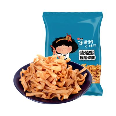 张君雅酱烧虾拉面条饼65g(1箱*15袋)