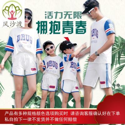 亲子装夏装潮一家三口网红母女母子装全家装童装洋气图片件数为展示