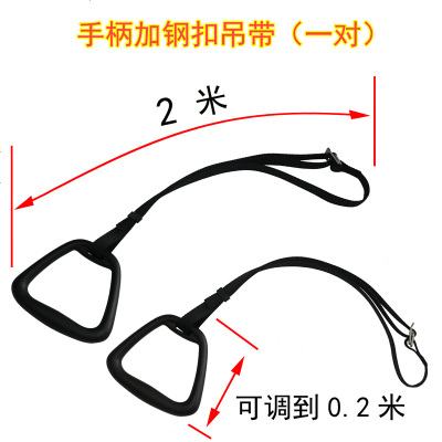 吊環健身家用單杠引體向上運動腰椎牽引加大拉手把手女士兒童成人