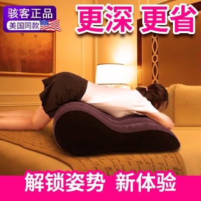 酒店賓館合歡椅夫妻成人用品沙發性愛椅充氣沙發另類SM情趣家具體位墊性愛椅夫妻情趣用品愛愛性愛床上助力姿勢男女共用高潮工具
