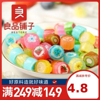 【良品鋪子-手造花糖40g】手工花樣水果味混合糖果小包裝