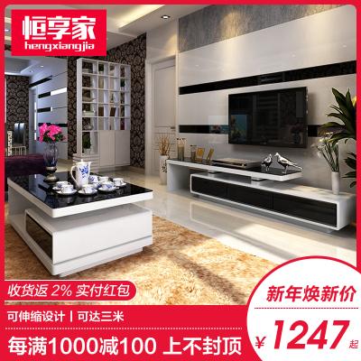 恒享家 电视柜 简约现代钢化玻璃可伸缩储物电视柜客厅成套电视柜茶几黑白组合 CJ107