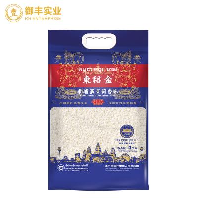 柬稻金 原裝進口 柬埔寨茉莉香米4KG*4