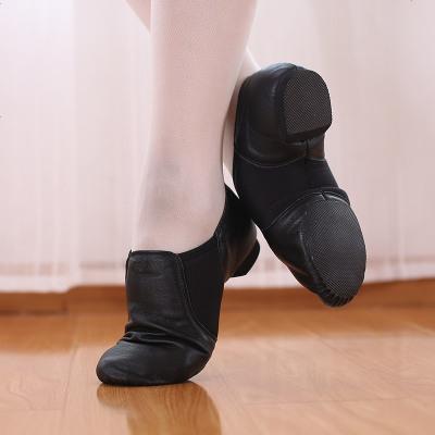 舞蹈鞋女软底练功鞋教师鞋古典舞低帮帆布黑男免系带爵士舞鞋