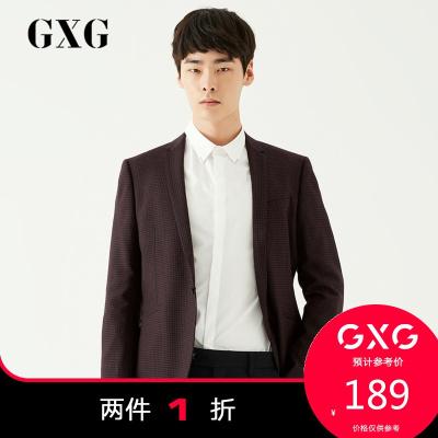 【兩件1折:189】GXG男裝 冬季商場同款酒紅底黑格西服#174113108(上裝)