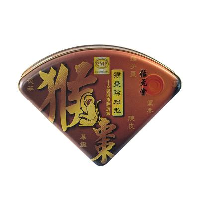 (Waiyuentong) 位元堂 猴棗除痰散10支 香港直郵
