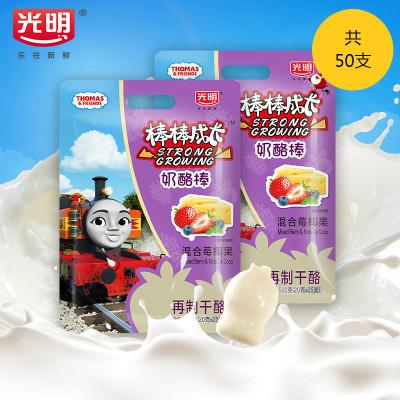 Bright光明棒棒奶酪寶寶零食兒童嬰兒點心安全奶源混合莓混合莓套餐500g*2兩袋裝