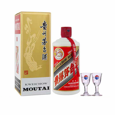 飞天53%vol 500ml 贵州茅台酒(带杯)2020年产 新老包装发货 酱香型白酒