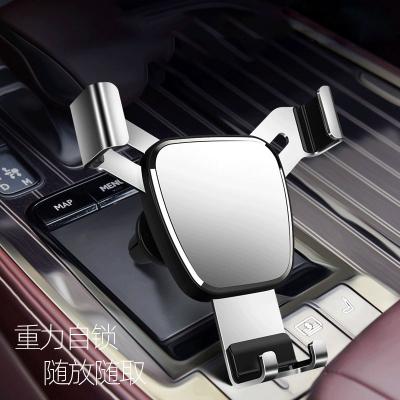 魅爽(MS)創意金屬車載手機支架 汽車出風口重力車載支架手機支架 銀色