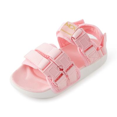 【2件1折價:24.9】米喜迪時尚卡扣沙灘涼鞋