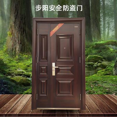 步阳防盗门甲级家庆子母门静音自动锁厂家直销