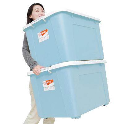 禧天龍Citylong75L加大號滑輪收納箱環保塑料儲物箱家用整理箱 櫻草藍6155