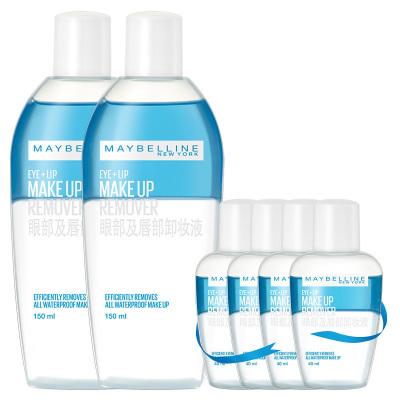 美寶蓮(Maybelline)眼唇卸妝液套裝(150ml*2+40ml*4 )卸妝水/卸妝液