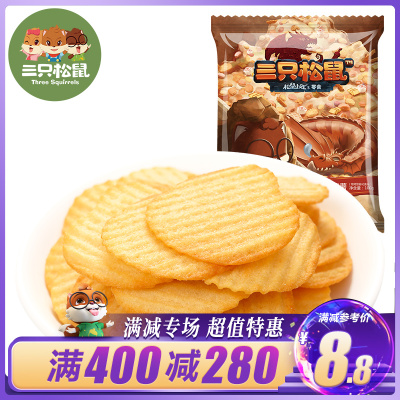 【三只松鼠_小賤脆薯100g】休閑零食膨化食品薯片小袋裝原味小零食薯條