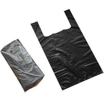 欧润哲(ORANGE) 8升通用垃圾袋300只装手提背心式加厚收纳胶袋厨房家用办公室酒店清洁袋
