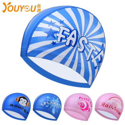 佑游新款游泳帽男女兒童卡通泳帽可愛卡通圖案寶寶泳帽溫泉護發PU布泳帽
