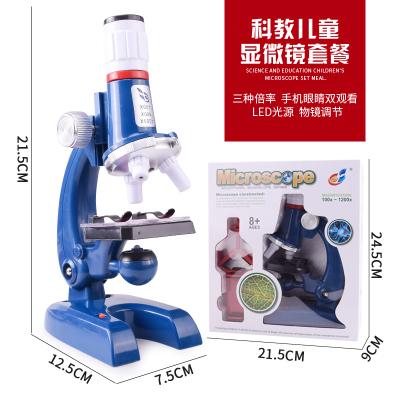 兒童顯微鏡 幼兒園 中小學生 便攜手機 科學 1200倍高清科教玩具 升級顯微鏡+手機支架