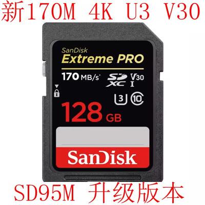 閃迪sd卡高速存儲卡SDXC 尼康索尼佳能單反相機內存卡170M 4K U3 V30 SDXC卡128G Class10