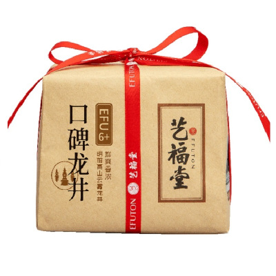藝福堂明前口碑龍井茶葉2020新茶西湖龍井工藝春茶綠茶散裝200g