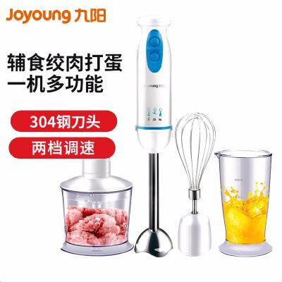 九陽(Joyoung)手持式料理機家用小型電動攪拌機打蛋器果汁奶昔絞肉嬰兒輔食 藍色