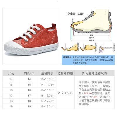 asahi朝日童鞋兒童帆布鞋男童女童新款軟底童鞋幼兒園室內鞋