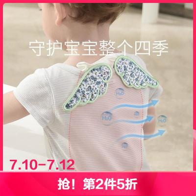 babycare 兒童純棉吸汗巾 寶寶紗布墊背隔汗巾嬰幼兒圓0歲-1-3