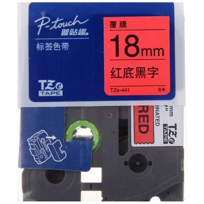 兄弟(brother)TZe-441 標簽色帶/碳帶紅底黑字 打印寬度18MM 彩色 原裝正品