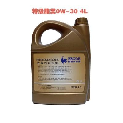 蘇寧車管家 愛普特級酯類全合成機油0W-30(4L含工時,含機濾)