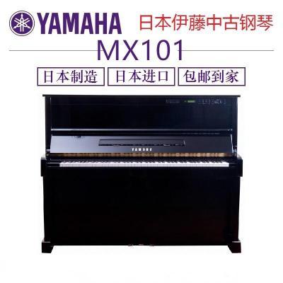 【二手A+雅馬哈鋼琴YAMAHAMX90MX100MX200MX300MX10 MX1011990-1991年 啞光黑色