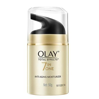 Olay玉兰油多效修护霜 面霜素颜霜保湿霜50g