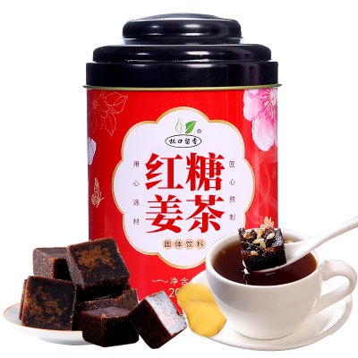 【買2送不銹鋼勺】紅糖姜茶老姜湯手工姜茶紅糖塊女生大姨媽調理速溶罐裝20包