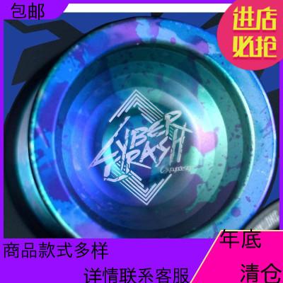 香港C3悠悠球 Cyber crash 世界冠军赛博 悠悠球