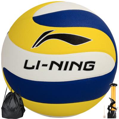李寧 排球5號中考兒童大學生比賽訓練專用不傷手充氣軟式排球 003