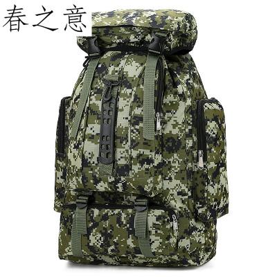春之意迷彩军用战术背包新款男女同款大容量旅行登山包